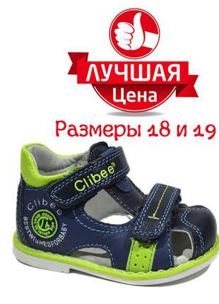 Кожаные ортопедические босоножки для малыша clibee детские сандали сланцы шлепанцы туфли