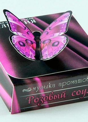 Крымская натуральная коллекция натуральные сухие духи розовый соул