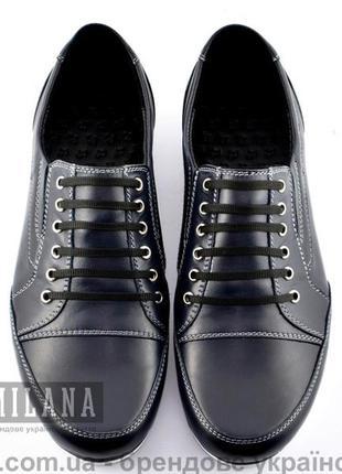 Стильные кожаные туфли мужские prime shoes.   42  43