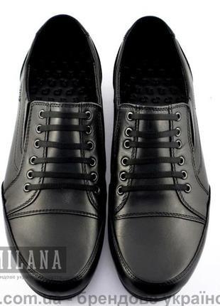 Кожаные туфли мужские prime shoes  39  40  41  42  43  45
