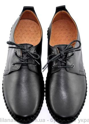 Легкие стильные летние туфли мужские prime shoes 41  42  43  44