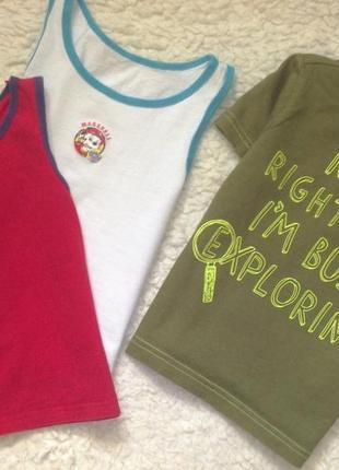 Комплект футболка+майки