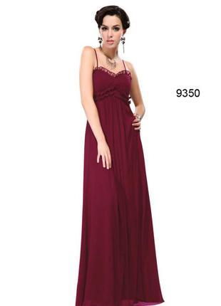Платье . распродажа !!