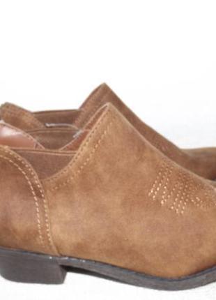 Ботинки коричневые девочке cat 20,21 стелька