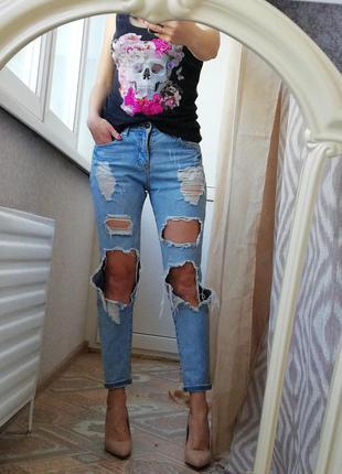Рваные джинсы бойфренды 100%коттон