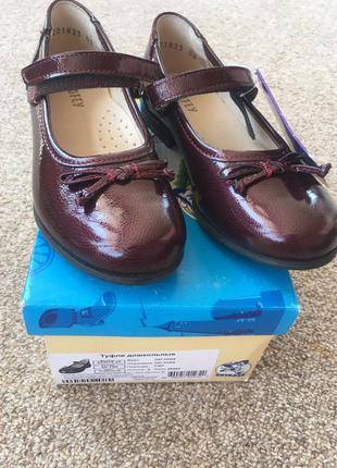 Туфли детские котофей