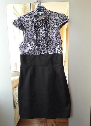 Супер платье tally weijl