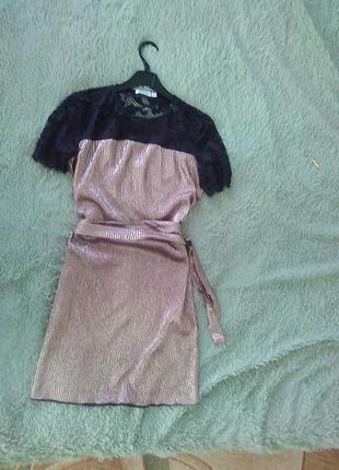 Золоте плаття)