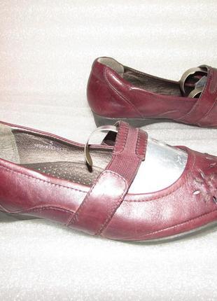 Туфли лодочки ~footglove~100% натуральная кожа цвет марсала р 37-38 80155bd3ee3bf