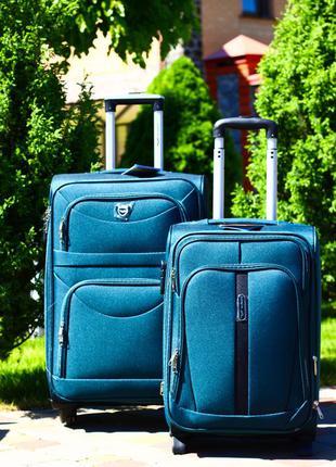 Комплект чемоданов текстильных  средний + маленький ручная кладь