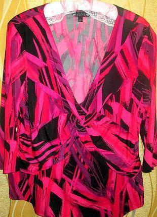 Оригинальная  блуза от joanna hope uk 24 eu 52