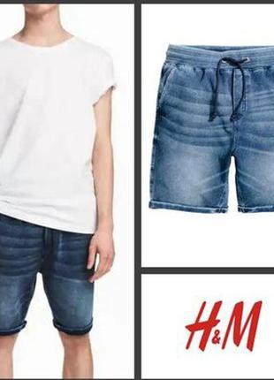 Тонкие летние джинсовые шорты h&m на мальчика р. 128 (7-8лет)