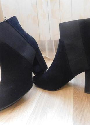 Ботинки челси на каблуке new look