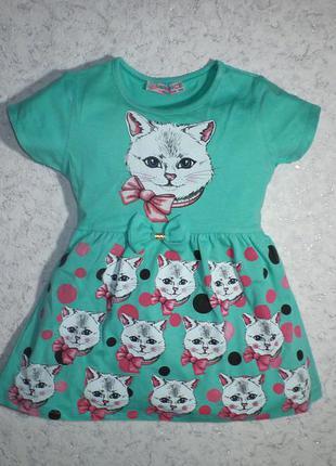 Летнее платье с котиками, хлопок - 98, 122 размеры, турция