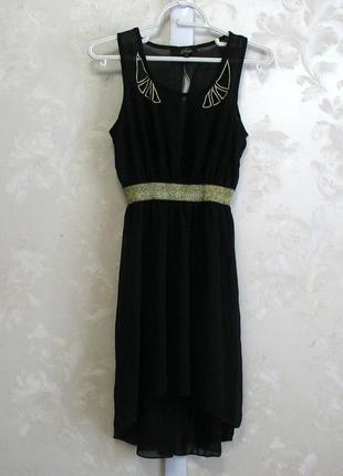Платье с открытой спинкой  madam rage
