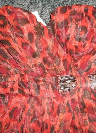 Брендовое платье