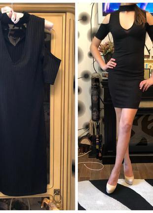Продам платье в рубчик h&m