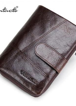 Мужской кошелек, кожа
