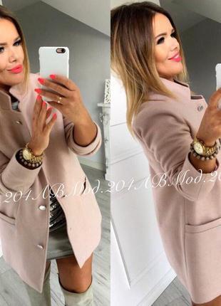 Новое стильное пальто на подкладе р. 44-46 . новое с биркой . цвет светло-розовый