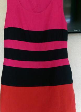 Продам яркое красивое платье