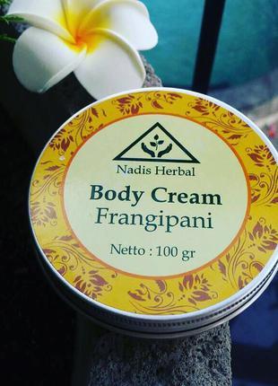 Натуральный крем для тела nadis herbal с о.бали