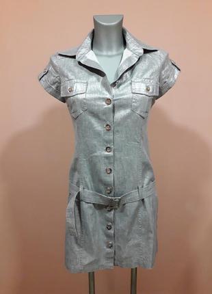 Сарафан, платье phardi, р-р 38