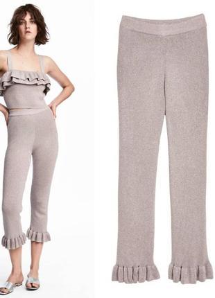 Люрексовые брюки с оборками внизу,лосины из люрекса,шиеарные итальянские штаны из люрекса