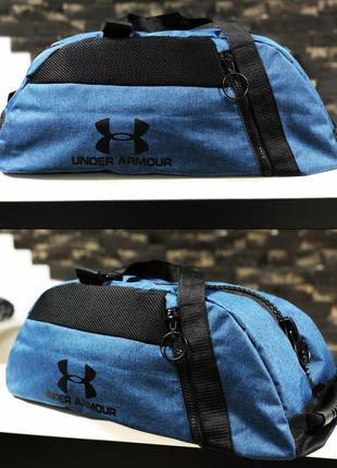 Прочная спортивная сумка
