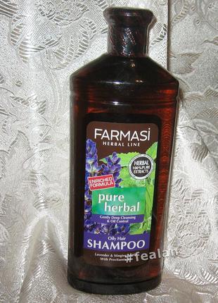 Травяной шампунь для жирных волос фармаси 750 мл