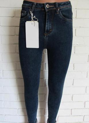 Sale!!! красивые темносиние джинсы с высокой посадкой