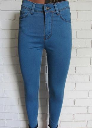 Sale!!! джинсы голубые летние