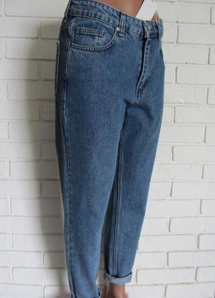 Sale!!! крутые джинсы бойфренды