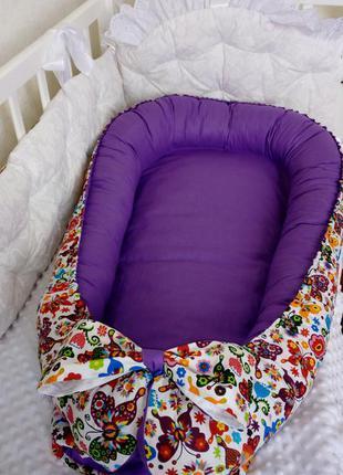Кокон гнездышко позиционер фиолетовый бабочки для мальчика девочки