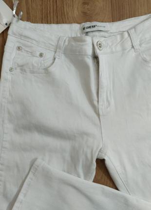 Класні білі штани на літо 😎
