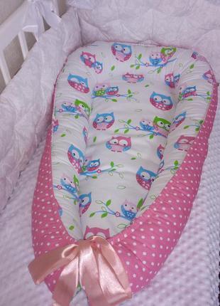 Кокон гнездышко позиционер для девочки розовое горошки совушки