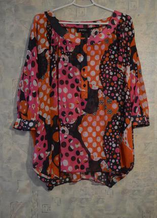 Шикарная воздушная блуза в стиле «оверсайз» размер 16-22 papaya