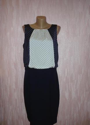 Комбинированное платье next