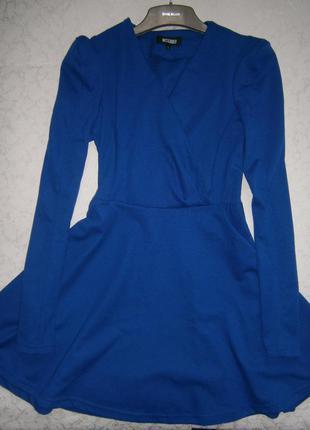 Платье на запах синее/электрик