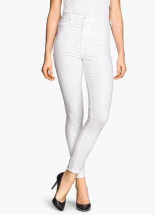 Зауженные узкие джинсы джеггинсы брюки штаны на высокой завышенной талии посаде