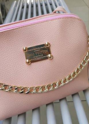 Нежная пудровая сумочка
