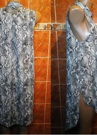 Шифоновая асимметричная длинная блузка змеиный принт