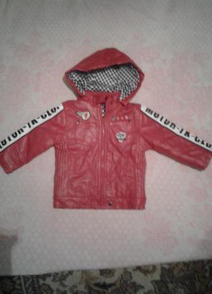 Стильна крутезна курточка для модника