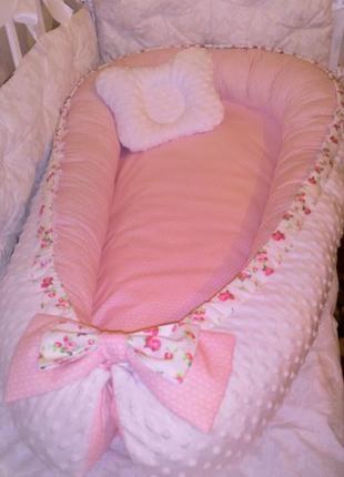 Кокон гнездышко позиционер премиум розовый для девочки зефирка