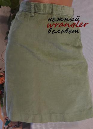 Юбка трапеция wrangler красивый серо зеленый тонкий вельвет