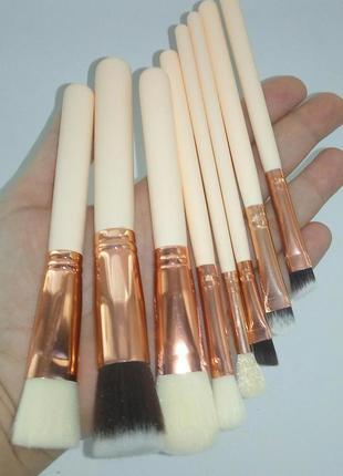 Кисти для макияжа набор 8 шт. powder/gold
