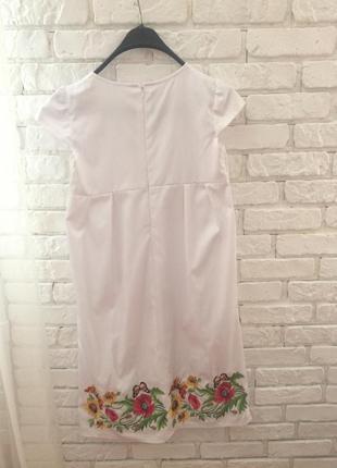 Платье нарядное вышитое