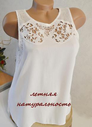Блуза из натуральных тканей, легкий ажур