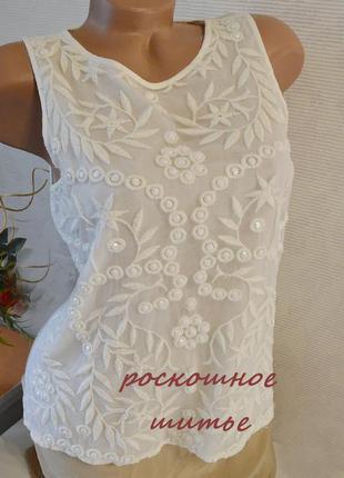 Блуза очень эффектная и красивая! натуральная ткань шитье и бусины
