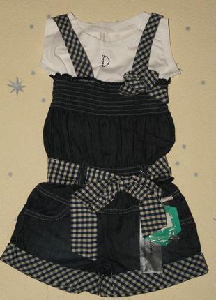 Комплект комбинезон и футболка  diamantina италия