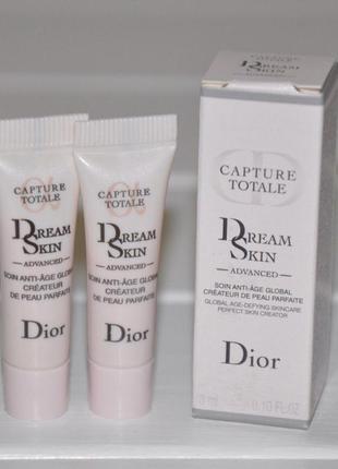 Средство для совершенства кожи dior capture totale dreamskin объем 3мл